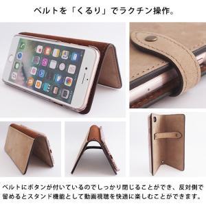 【ネコポス送料無料】 iPhone11 Pro iPhoneXR iPhoneXS XSMax X iPhone8 8Plus iPhone7 アイフォンケース 手帳型 スマホケース 本革 ヌバックレザー ベルト付き|beaute-shop|09