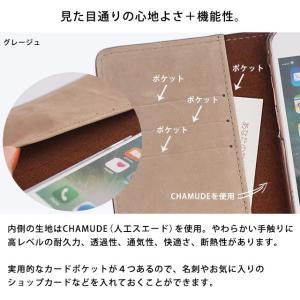 【ネコポス送料無料】 iPhone11 Pro iPhoneXR iPhoneXS XSMax X iPhone8 8Plus iPhone7 アイフォンケース 手帳型 スマホケース 本革 ヌバックレザー ベルト付き|beaute-shop|10
