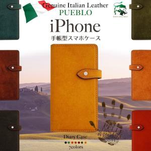 iPhone11 Pro iPhoneXR iPhoneXS XSMax X iPhone8 8Plus iPhone7 アイフォンケース 手帳型 スマホケース レザー 本革 イタリアンレザー プエブロ ベルト付き|beaute-shop