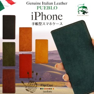 iPhoneXR iPhoneXS XSMax X iPhone8 8Plus iPhone7 iPhone6s iPhone5 アイフォンケース 手帳型 スマホケース レザー 本革 イタリアンレザー プエブロ ベルトなし beaute-shop