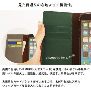 iPhoneXR iPhoneXS XSMax X iPhone8 8Plus iPhone7 iPhone6s iPhoneケース アイフォンケース 手帳型 スマホケース ケース サフィアーノ レザー 本革 ベルト付き|beaute-shop|10
