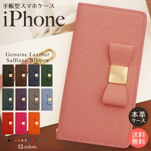 iPhone11 Pro iPhoneXR iPhoneXS XSMax X iPhone8 8Plus iPhone7 アイフォンケース 手帳型 スマホケース 本革 サフィアーノレザー リボン ベルトなし|beaute-shop