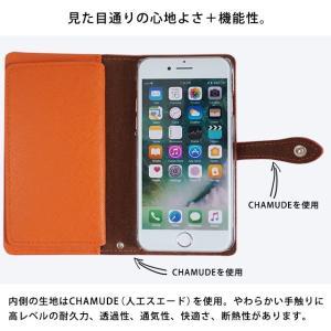 手帳型 ケース インナーカードケース iPhoneXR iPhoneXS XSMax X iPhone8 8Plus iPhone7 アイフォンケース スマホケース サフィアーノレザー ベルト付き|beaute-shop|12