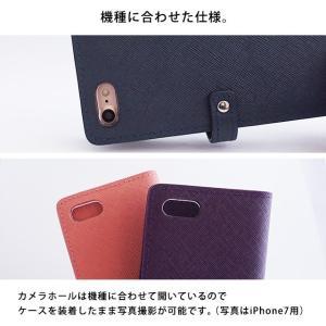 手帳型 ケース インナーカードケース iPhoneXR iPhoneXS XSMax X iPhone8 8Plus iPhone7 アイフォンケース スマホケース サフィアーノレザー ベルト付き|beaute-shop|14