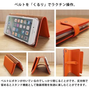 手帳型 ケース インナーカードケース iPhoneXR iPhoneXS XSMax X iPhone8 8Plus iPhone7 アイフォンケース スマホケース サフィアーノレザー ベルト付き|beaute-shop|16