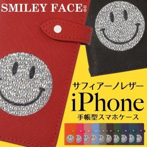 iPhone11 Pro iPhoneXR iPhoneXS XSMax X iPhone8 iPhone7 Plus サフィアーノレザー スワロフスキー スマイリーフェイス 手帳型 スマホケース ベルト付き|beaute-shop