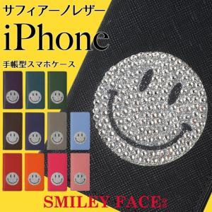 iPhone11 Pro iPhoneXR iPhoneXS XSMax X iPhone8 iPhone7 Plus サフィアーノレザー スワロフスキー スマイリーフェイス 手帳型 スマホケース ベルトなし|beaute-shop