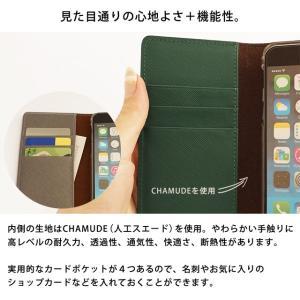 iPhone11 Pro iPhoneXR iPhoneXS XSMax X iPhone8 iPhone7 Plus サフィアーノレザー スワロフスキー スマイリーフェイス 手帳型 スマホケース ベルトなし|beaute-shop|15