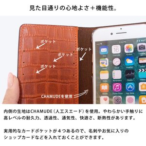 栃木レザー スマホケース iPhoneXR iPhoneXS XSMax X iPhone8 8Plus iPhone7 iPhone6s iPhone5 手帳型 本革 レザーケース クロコダイル柄 ベルトなし|beaute-shop|11
