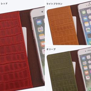 栃木レザー スマホケース iPhoneXR iPhoneXS XSMax X iPhone8 8Plus iPhone7 iPhone6s iPhone5 手帳型 本革 レザーケース クロコダイル柄 ベルトなし|beaute-shop|13