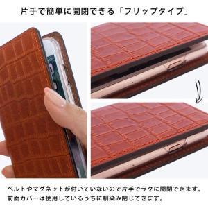 栃木レザー スマホケース iPhoneXR iPhoneXS XSMax X iPhone8 8Plus iPhone7 iPhone6s iPhone5 手帳型 本革 レザーケース クロコダイル柄 ベルトなし|beaute-shop|09