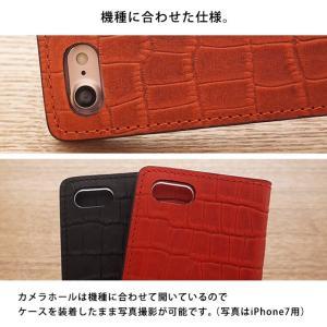 栃木レザー スマホケース iPhoneXR iPhoneXS XSMax X iPhone8 8Plus iPhone7 iPhone6s iPhone5 手帳型 本革 レザーケース クロコダイル柄 ベルトなし|beaute-shop|10