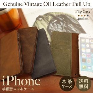 iPhone11 Pro iPhoneXR iPhoneXS XSMax X iPhone8 8Plus iPhone7 iPhoneケース アイフォンケース 手帳型 スマホケース レザー 本革 ヴィンテージ|beaute-shop
