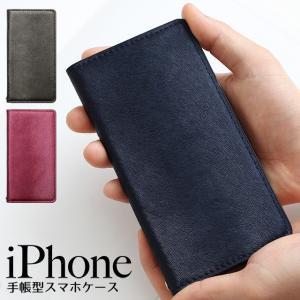 iPhone11 iPhone SE2 iPhone8 iPhone7 iPhoneXR ケース iPhoneケース 毛皮風 カーフ アイフォンケース 手帳型 スマホケース ベルトなし|beaute-shop