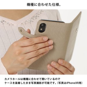 iPhoneXR iPhoneXS XSMax X iPhone8 8Plus iPhone7 iPhone6s アイフォンケース 手帳型 スマホケース レザー トカゲ柄 リザード ベルト付き|beaute-shop|12