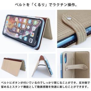 iPhoneXR iPhoneXS XSMax X iPhone8 8Plus iPhone7 iPhone6s アイフォンケース 手帳型 スマホケース レザー トカゲ柄 リザード ベルト付き|beaute-shop|14