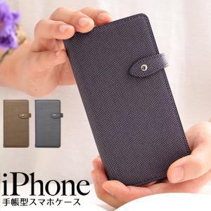 iPhone11 iPhone SE2 iPhone8 iPhone7 iPhoneXR ケース iPhoneケース アイフォンケース 手帳型 スマホケース レザー メタル 柄 網目 ベルト付き|beaute-shop