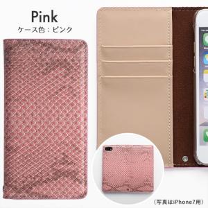 iPhone11 Pro iPhoneXR iPhoneXS XSMax X iPhone8 8Plus iPhone7 iPhoneケース パイソン柄 スネーク アイフォンケース 手帳型 スマホケース フリップケース beaute-shop 04
