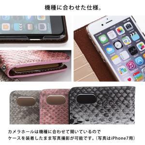 iPhone11 Pro iPhoneXR iPhoneXS XSMax X iPhone8 8Plus iPhone7 iPhoneケース パイソン柄 スネーク アイフォンケース 手帳型 スマホケース フリップケース beaute-shop 07