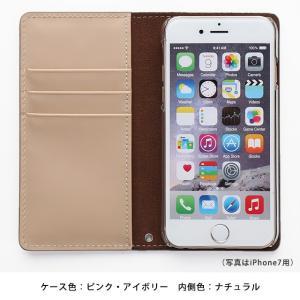 iPhone11 Pro iPhoneXR iPhoneXS XSMax X iPhone8 8Plus iPhone7 iPhoneケース パイソン柄 スネーク アイフォンケース 手帳型 スマホケース フリップケース beaute-shop 10