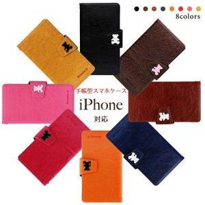 iPhoneXR iPhoneXS XSMax X iPhone8 8Plus iPhone7 iPhone6s iPhone5 iPhoneケース アイフォンケース 手帳型 スマホケース ケース シンプル ベア クマ デコ|beaute-shop