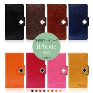 iPhoneXR iPhoneXS XSMax X iPhone8 8Plus iPhone7 iPhone6s iPhone5 iPhoneケース アイフォンケース 手帳型 スマホケース ケース シンプル クローバー デコ|beaute-shop