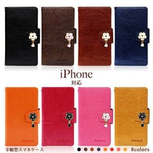 iPhone11 Pro iPhoneXR iPhoneXS XSMax X iPhone8 8Plus iPhone7 iPhoneケース アイフォンケース 手帳型 スマホケース ケース シンプル フラワー ハート|beaute-shop