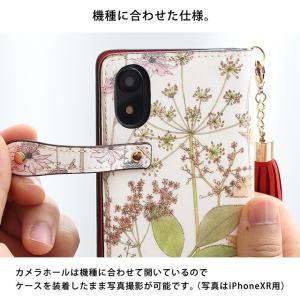 iPhone11 Pro iPhoneXR iPhoneXS XSMax X iPhone8 Plus 花柄 フラワー リバティ コットン 手帳型 スマホケース ハイブリットレザー タッセル付き ベルト付き|beaute-shop|16