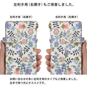 iPhone11 Pro iPhoneXR iPhoneXS XSMax X iPhone8 Plus 花柄 フラワー リバティ コットン 手帳型 スマホケース ハイブリットレザー タッセル付き ベルト付き|beaute-shop|21