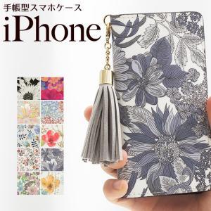 iPhone11 Pro iPhoneXR iPhoneXS XSMax X iPhone8 Plus 花柄 フラワー リバティ コットン 手帳型 スマホケース ハイブリットレザー タッセル付き ベルトなし|beaute-shop