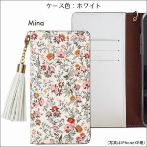 iPhone11 Pro iPhoneXR iPhoneXS XSMax X iPhone8 Plus 花柄 フラワー リバティ コットン 手帳型 スマホケース ハイブリットレザー タッセル付き ベルトなし|beaute-shop|11