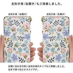 iPhone11 Pro iPhoneXR iPhoneXS XSMax X iPhone8 Plus 花柄 フラワー リバティ コットン 手帳型 スマホケース ハイブリットレザー タッセル付き ベルトなし|beaute-shop|19
