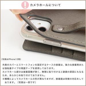 iPhone11 Pro iPhoneXR iPhoneXS XSMax X iPhone8 Plus 花柄 フラワー リバティ コットン 手帳型 スマホケース ハイブリットレザー タッセル付き ベルトなし|beaute-shop|20
