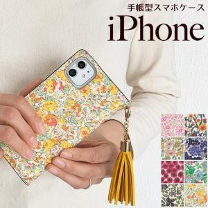 iPhone11 iPhone SE2 iPhone8 iPhone7 iPhoneXR ケース iPhoneケース 花柄 フラワー リバティ 手帳型 スマホケース タッセル付き コーティング ベルトなし|beaute-shop