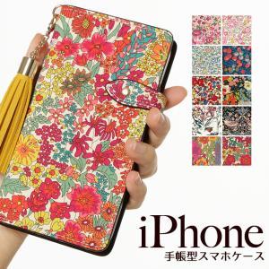 iPhoneXR iPhoneXS XSMax X iPhone8 iPhone7 iPhone6 Plus 花柄 フラワー リバティ コットン 手帳型 スマホケース ハイブリットレザー タッセル付き ベルト付き|beaute-shop