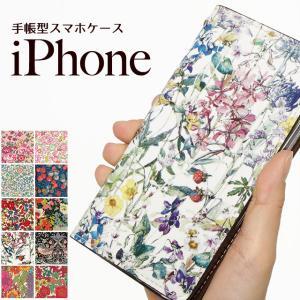 iPhoneXR iPhoneXS XSMax X iPhone8 iPhone7 iPhone6 Plus 花柄 フラワー リバティ コットン 手帳型 スマホケース ハイブリットレザー タッセル付き ベルトなし|beaute-shop