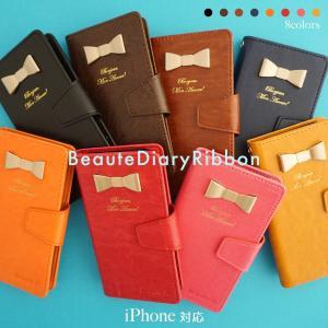 iPhoneXR iPhoneXS XSMax X iPhone8 8Plus iPhone7 iPhone6s iPhone5 iPhoneケース アイフォンケース 手帳型 スマホケース ケース シンプル リボン|beaute-shop