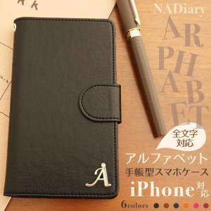 iPhoneXR iPhoneXS XSMax X iPhone8 8Plus iPhone7 iPhone6s iPhone5 iPhoneケース アイフォンケース 手帳型 スマホケース ケース アルファベット イニシャル|beaute-shop