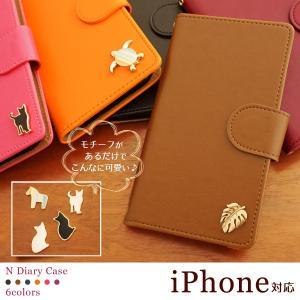 iPhoneXR iPhoneXS XSMax X iPhone8 8Plus iPhone7 iPhone6s iPhone5 アイフォンケース 手帳型 スマホケース ケース シンプル 猫 馬 カメ ホヌ 動物|beaute-shop