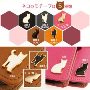 iPhoneXR iPhoneXS XSMax X iPhone8 8Plus iPhone7 iPhone6s iPhone5 iPhoneケース アイフォンケース 手帳型 スマホケース ケース シンプル ネコ 猫 動物|beaute-shop|04