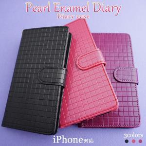 【ネコポス送料無料】 iPhone11 Pro iPhoneXS iPhoneX iPhone8 iPhone7 iPhone6s iPhone5 アイフォンケース 手帳型 手帳型スマホケース エナメル ベルト付き|beaute-shop