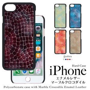 【強化ガラスフィルム付き】【DM便送料無料】 iPhoneXR iPhoneXS XSMax X iPhone8 iPhone7 iPhoneケース エナメルレザー クロコダイル柄 ハードケース|beaute-shop