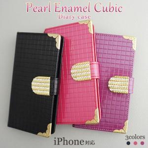 iPhoneXS iPhoneX iPhone8 iPhone7 iPhone6s iPhone5 iPhoneケース アイフォンケース スマホケース スマホカバー 手帳型 手帳型スマホケース エナメル|beaute-shop