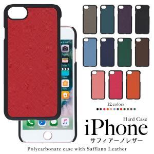 【強化ガラスフィルム付き】【DM便送料無料】 iPhoneXR iPhoneXS XSMax X iPhone8 Plus iPhone7 iPhone6s iPhoneケース サフィアーノレザー ハードケース|beaute-shop