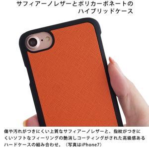 【強化ガラスフィルム付き】【DM便送料無料】 iPhoneXR iPhoneXS XSMax X iPhone8 Plus iPhone7 iPhone6s iPhoneケース サフィアーノレザー ハードケース|beaute-shop|02