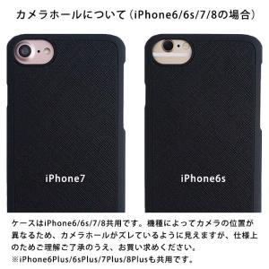 【強化ガラスフィルム付き】【DM便送料無料】 iPhoneXR iPhoneXS XSMax X iPhone8 Plus iPhone7 iPhone6s iPhoneケース サフィアーノレザー ハードケース|beaute-shop|11