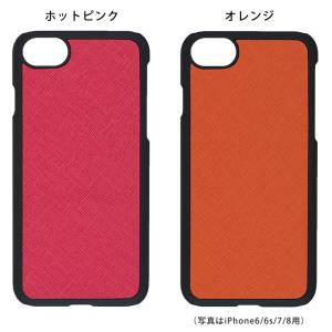 【強化ガラスフィルム付き】【DM便送料無料】 iPhoneXR iPhoneXS XSMax X iPhone8 Plus iPhone7 iPhone6s iPhoneケース サフィアーノレザー ハードケース|beaute-shop|04