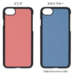 【強化ガラスフィルム付き】【DM便送料無料】 iPhoneXR iPhoneXS XSMax X iPhone8 Plus iPhone7 iPhone6s iPhoneケース サフィアーノレザー ハードケース|beaute-shop|05