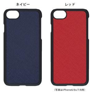 【強化ガラスフィルム付き】【DM便送料無料】 iPhoneXR iPhoneXS XSMax X iPhone8 Plus iPhone7 iPhone6s iPhoneケース サフィアーノレザー ハードケース|beaute-shop|06