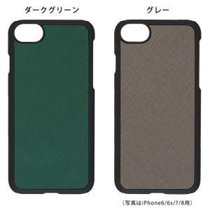 【強化ガラスフィルム付き】【DM便送料無料】 iPhoneXR iPhoneXS XSMax X iPhone8 Plus iPhone7 iPhone6s iPhoneケース サフィアーノレザー ハードケース|beaute-shop|07